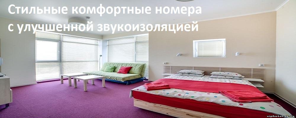 Парк отель севастополь официальный сайт adrenalin мод для css сервера